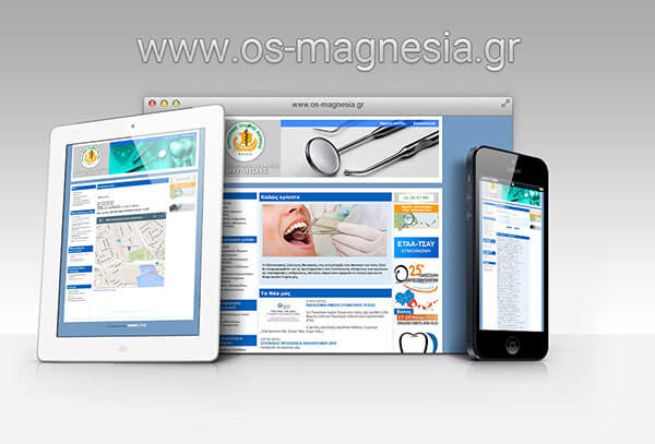 http://www.os-magnesia.gr