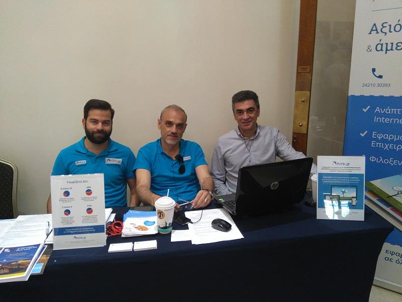 Η think.gr ΑΕ συμμετέχει στην 25η Πανθεσσαλική Οδοντοστοματολογική Σύνοδο